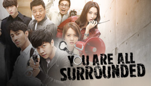 4448_YouAreAllSurrounded_Slider