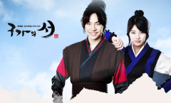 Gu family book OST