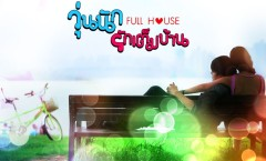 Full House OST /Thai/