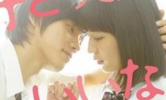 "Say ""I love you"" (Sukitte ii na yo)"