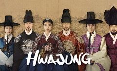 Hwajung OST