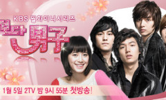 Boys over flowers OST