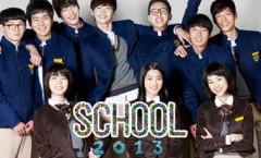 School 2013 OST