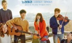 Sing Again, Hera Gu OST