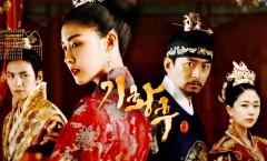 Empress Ki OST