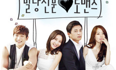Marriage Not Dating OST