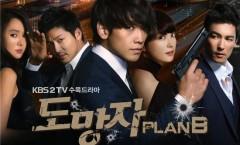 The Fugitive Plan B OST