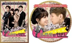 Trot Lovers OST