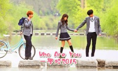 Who are you: School 2015 OST